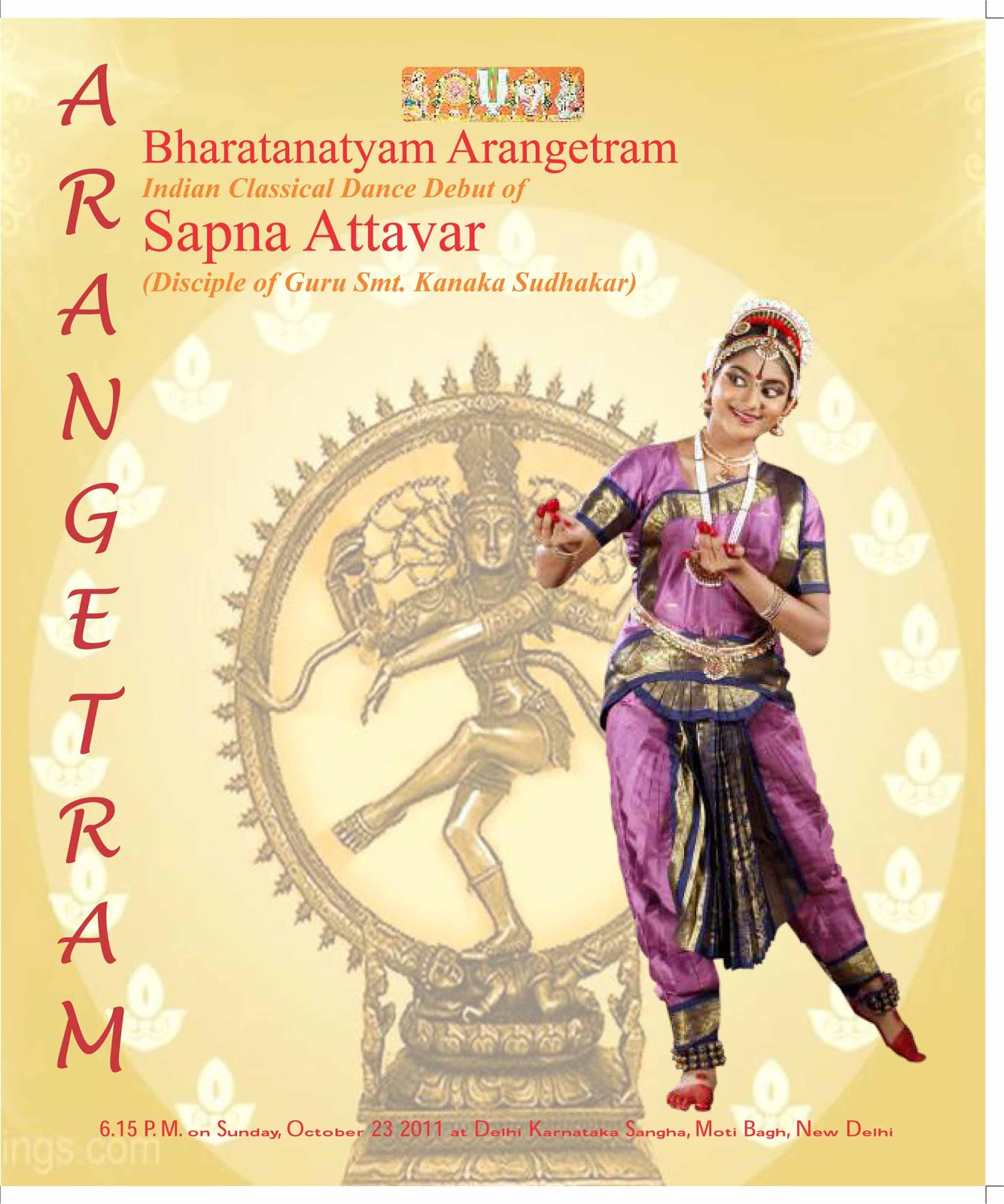 Arangetram Invitation as awesome invitations ideas