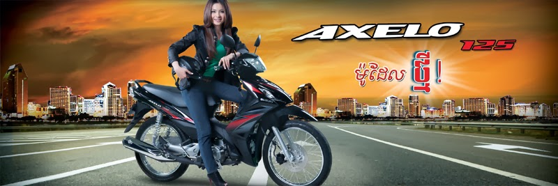 specifications suzuki axelo r 125 cc axelo shogun r 125 cc comes with  title=
