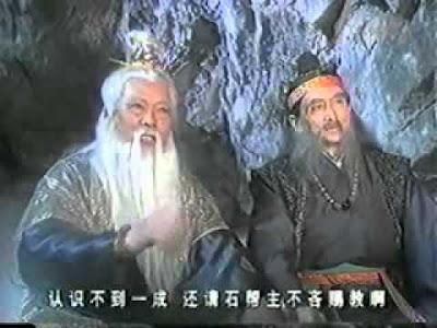 Xem Phim Hiệp Khách Hành 2002