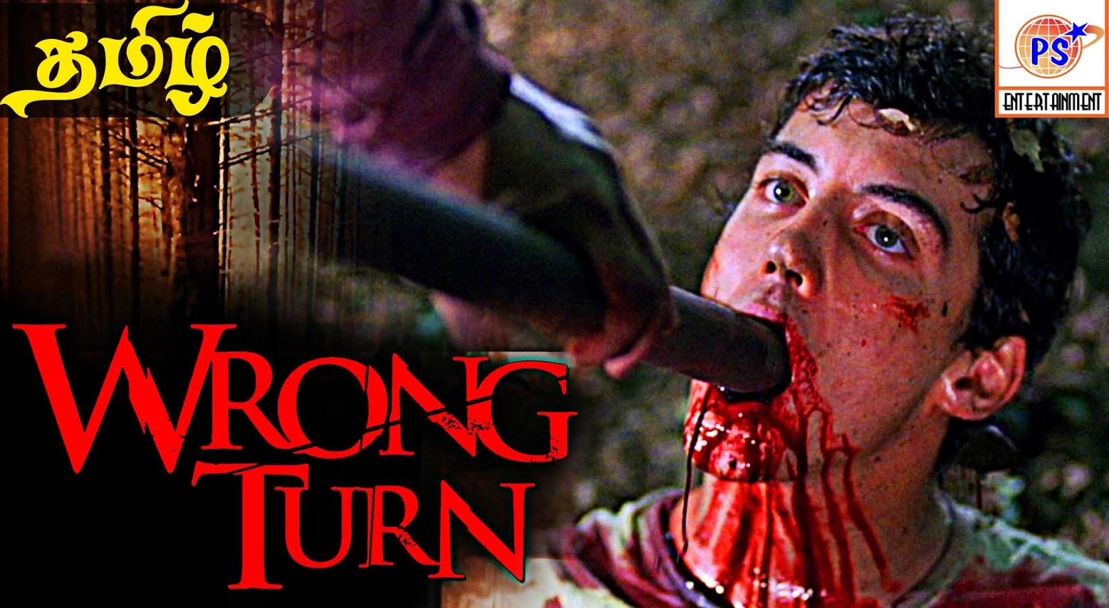 Hollywood Horror Movie 2016 Upload Wrong Turn Tamil Dubbed