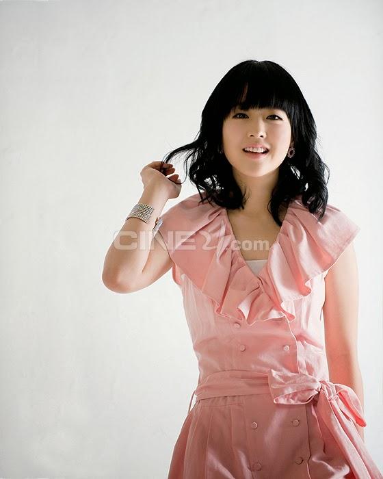 Park Bo Young - Cine21 Magazine Vol. 693