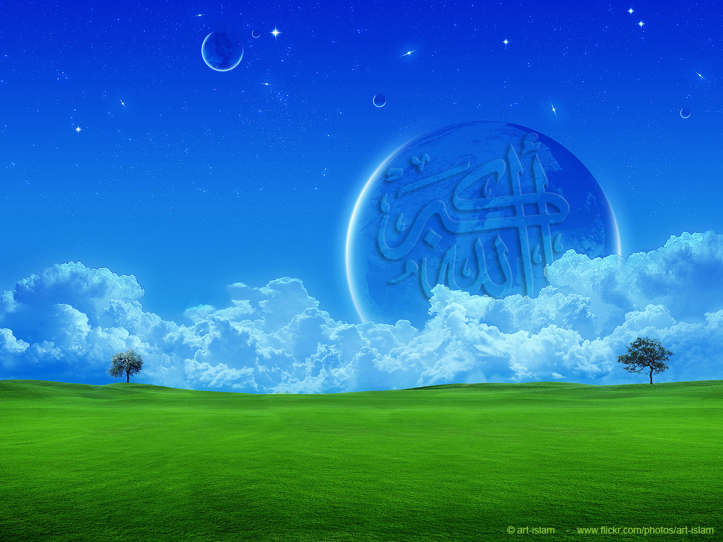 http://4.bp.blogspot.com/-8jsaHbq6Cbo/TjWew5mEEDI/AAAAAAAAAIo/UecWBfk_Vdk/s1600/Allah-Wallpaper1.jpg