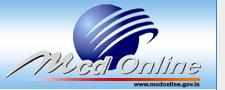 EDMC Recruitment Notification 2015 For 57 Additional Teacher (Primary)