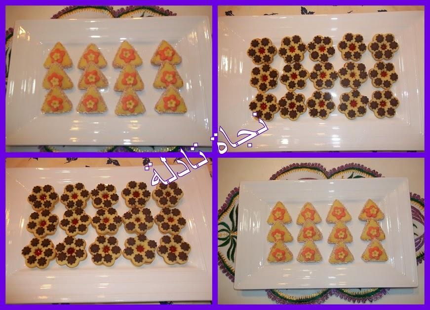حلويات العيد : شكلين رائعين من حلويات الصابلي بعجين واحد