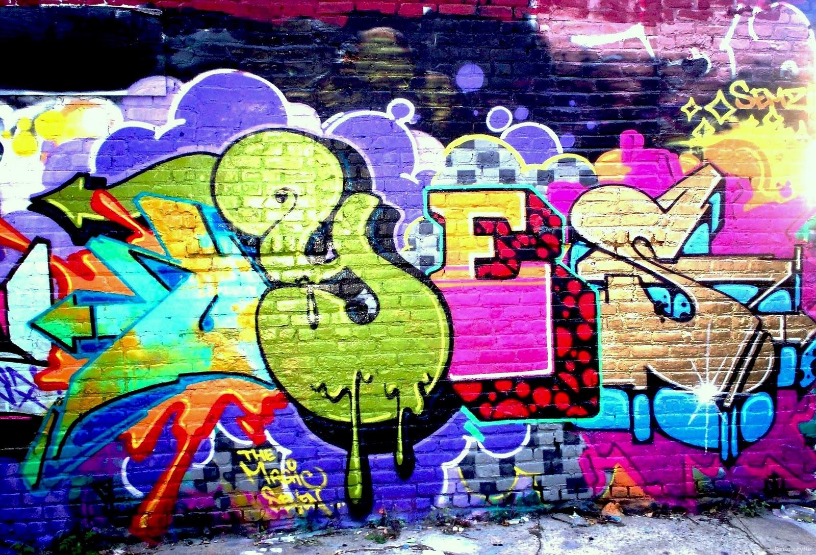 Fotos de Hermosos y Sorprendentes Graffitis (graffitis sorprendentes )