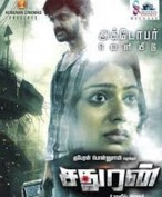 Sathuran 2015 Tamil Movie Watch Online
