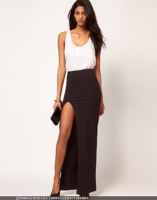 длинные трикотажные юбки купить: