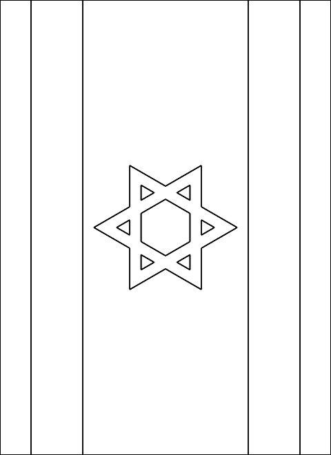 colorear bandera de Israel para imprimir