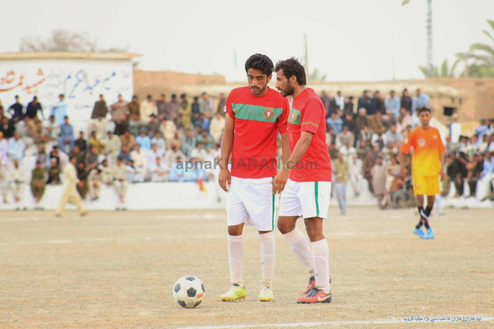 All Balochistan Football Tournament