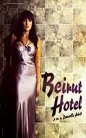 مشاهدة فيلم بيروت باليل اون لاين يوتيوب