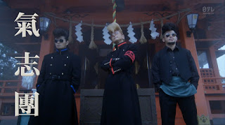 JPunk-Band-TV-Drama-Majisuka-Gakuen-0