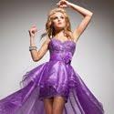 Дълги бални рокли 2013