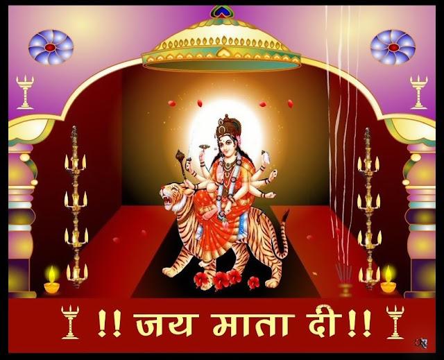 Dasara (Vijaya Dashami) Greetings and wishes in Hindi