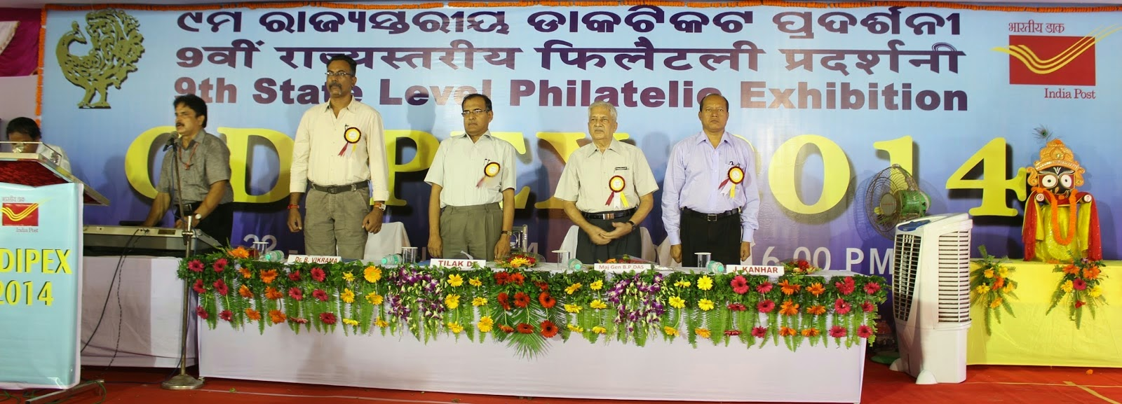 The 9th state level philatelic exhibition odipex 2014 started on 22nd aug 2014 will be concluded today the 24th aug 2014 stamp collections of many