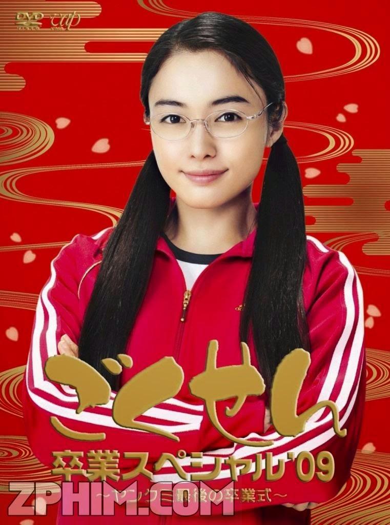 Cô Giáo Yankưmi - Gokusen (2002) Poster