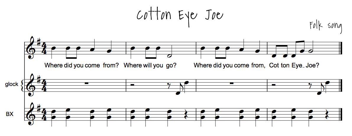 Cotton Eyed Joe Lyrics