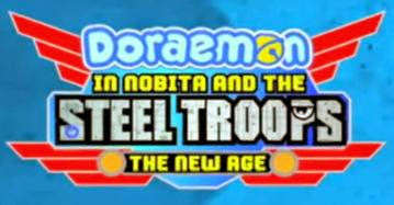 Doraemon in Nobita and Steel Troops