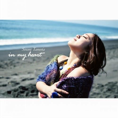 [Single] Sonomi Tameoka - in my heart [2014.05.07] Sono