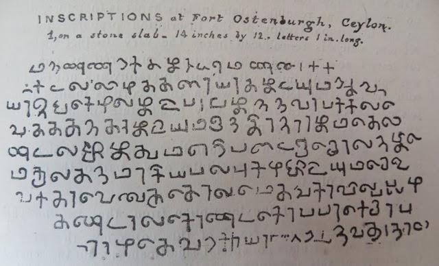Three Cola Inscriptions from Trincomalee S.Gunasingam 1979