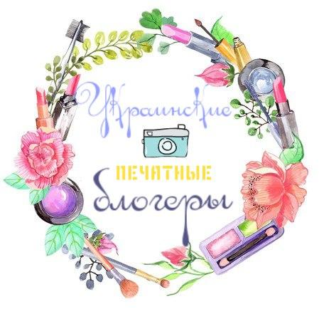 Украинские печатные блогеры
