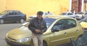 VEGETAL MINIFALDERO EN SAN CRISTÓBAL DE LAS CASAS, CHIAPAS