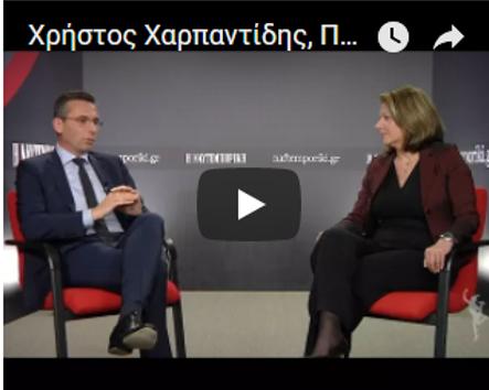 ΝΑΥΤΕΜΠΟΡΙΚΗ: Χρήστος Χαρπαντίδης, Πρόεδρος και Διευθύνων Σύμβουλος της Παπαστράτος Philip Morris