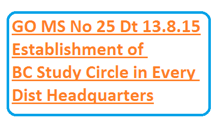 Telangana BC Study Circle GO MS No 25 Establishment of BC Study Circle in every District head quarters orders issued