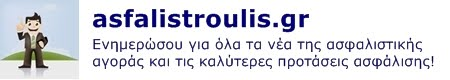 asfalistroulis.gr