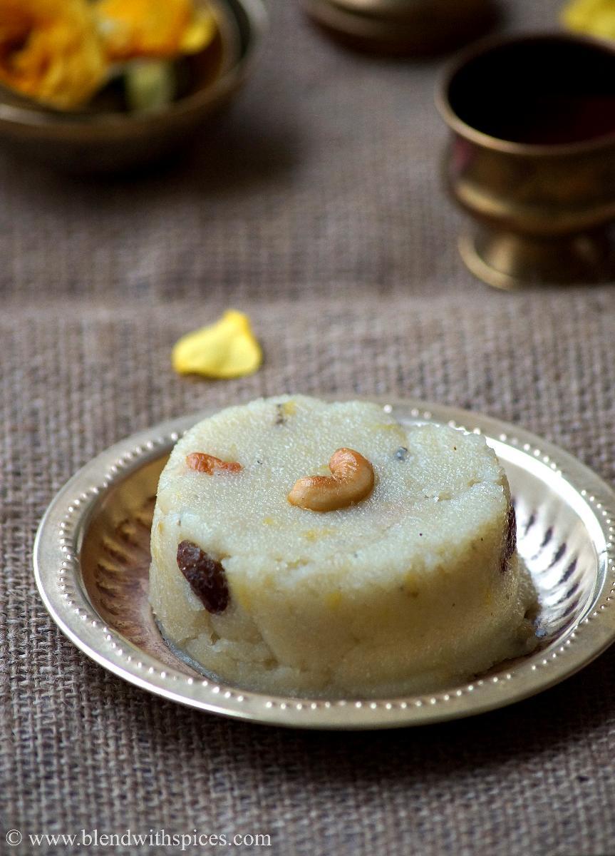 banana sheera recipe, how to make banana sheera, prasadacha sheera recipe, easy halwa recipe