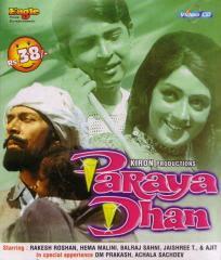 Paraya Dhan (1971) - Hindi Movie