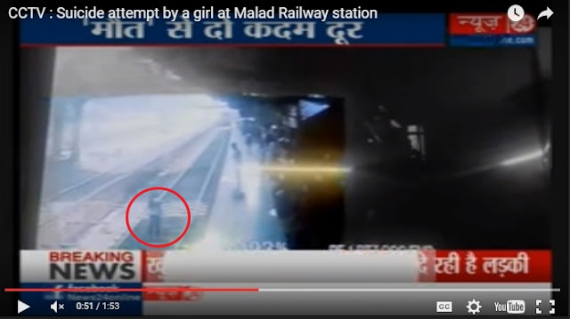 CCTV : Suicide attempt by a girl at Malad Railway station