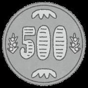 五百円玉のイラスト(お金・硬貨)