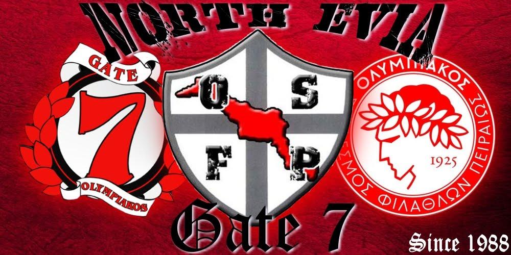 GATE 7 ΒΟΡΕΙΑΣ ΕΥΒΟΙΑΣ_NORTH EVIA CLUB