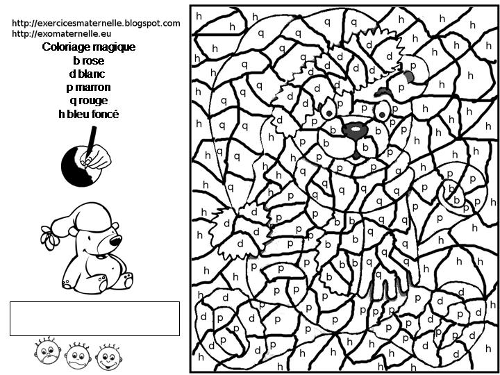 Maternelle coloriage magique un ours de no l - Coloriage magique loup ...