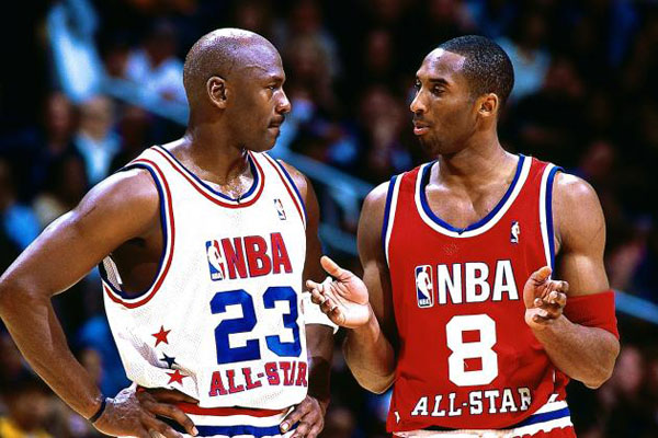 Michael Jordan Kobe Bryant All Star Game