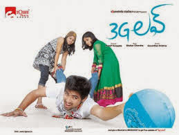 http://epaper-webman.blogspot.in/2014/10/list-of-telugu-films-of-2013-telugu.html