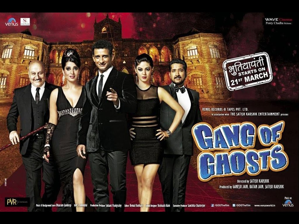 Gang of Ghosts 2014 Hindi Movie Watch Online