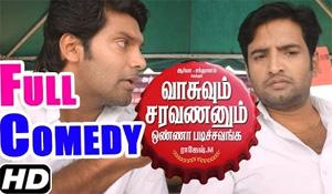 Vasuvum Saravananum Onna Padichavanga Full Comedy – Part 3 | Arya | Santhanam | Tamanna