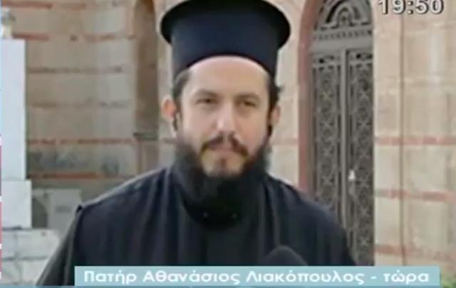 «Τι μ'ενδιαφέρει εμένα το Ισλάμ;» – Ιερέας ζητά να εξαιρεθεί το παιδί του από τα Θρησκευτικά (βίντεο)