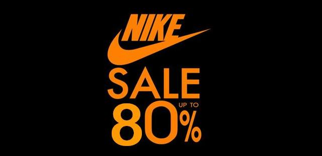 nike discount warehouse