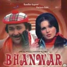 Bhanwar (1976) - Hindi Movie