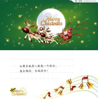 Beautiful Christmas card vector material