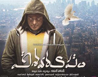 Vishwaroopam rocks at International Box Office