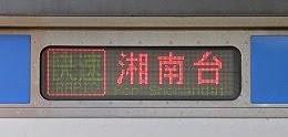 快速 湘南台行き 10000系側面