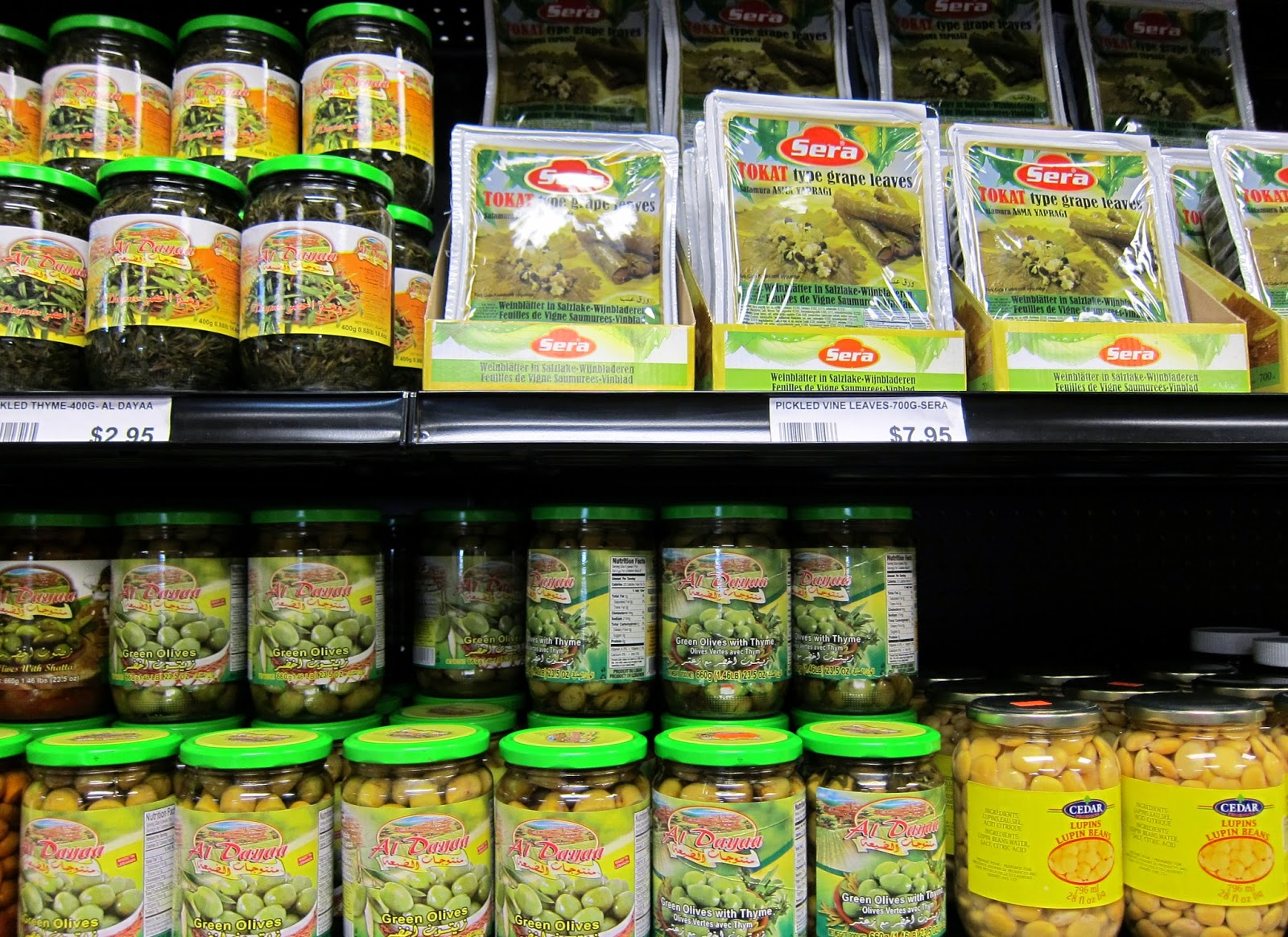 Wanderlust and Words Petra Market A Mediterranean Grocery