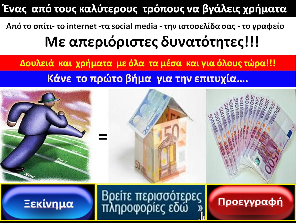 http://ktsokos.olympicidea.com/lcp2/gr/