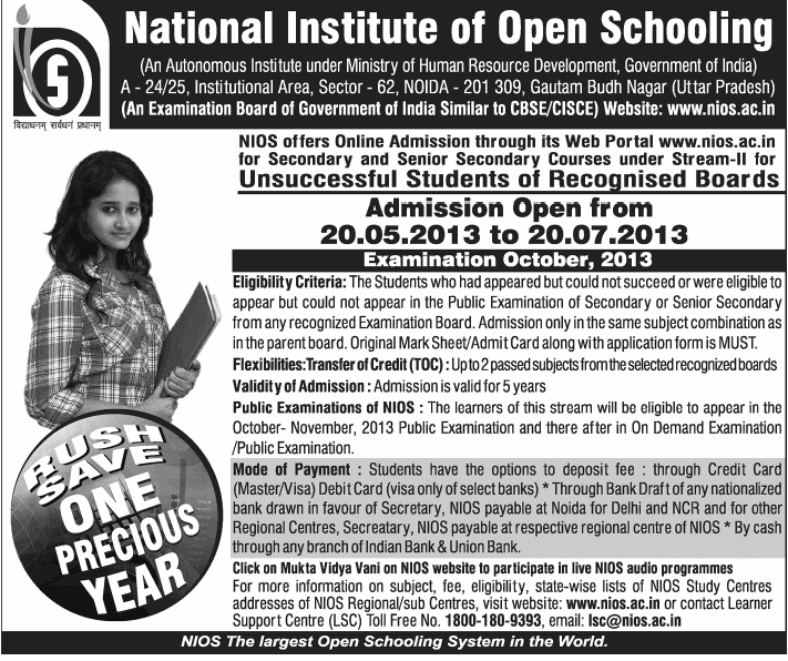 NIOS Admission at www.freenokrinews.com