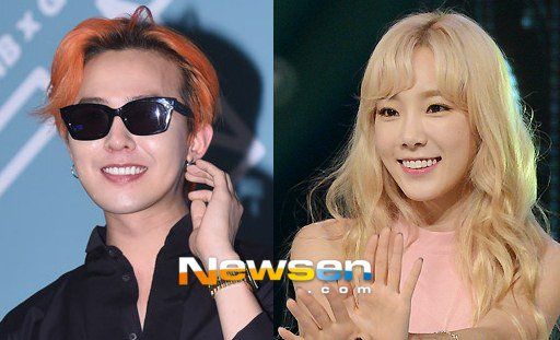 SM and YG deny Taeyeon and GD's dating rumors