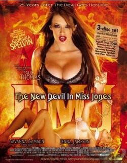 The New Devil In Miss Jones (2005)