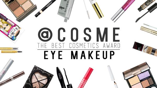 2014 @cosme Ranking